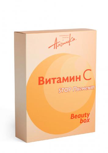 Альпика   Beauty box Витамин С